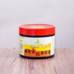 金桔麥芽膏 (中)