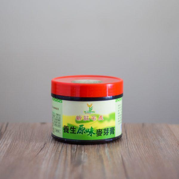原味麥芽膏 (中)