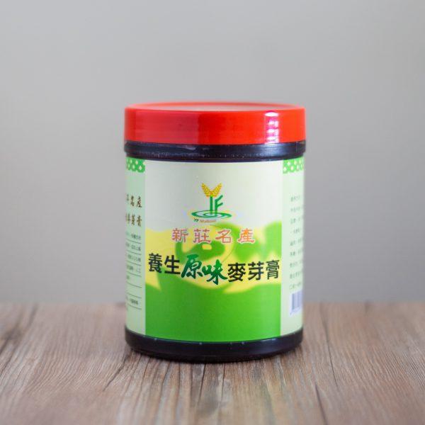 原味麥芽膏 (大)