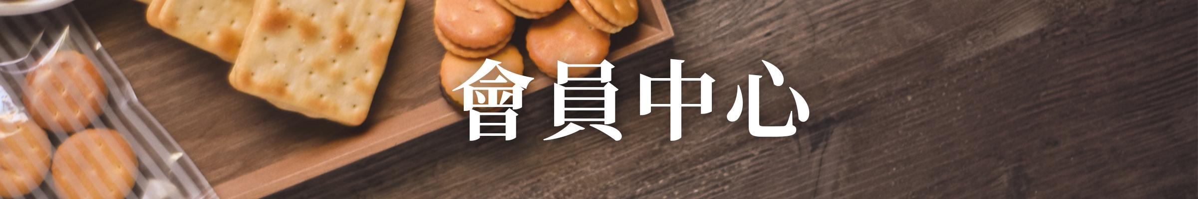 羿方麥芽膏