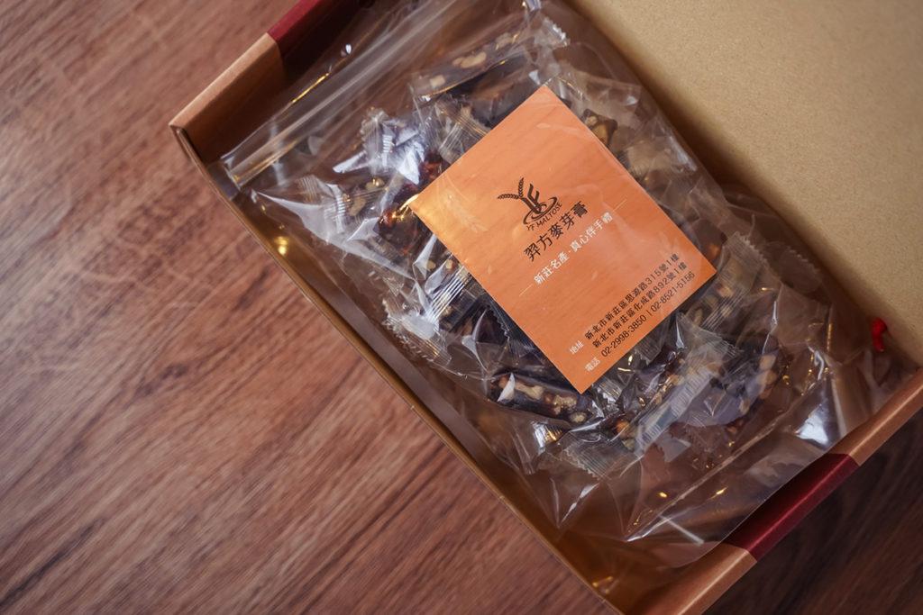 羿方糖果禮盒